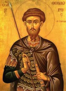 julian apostate