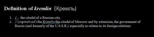 Kremlin def